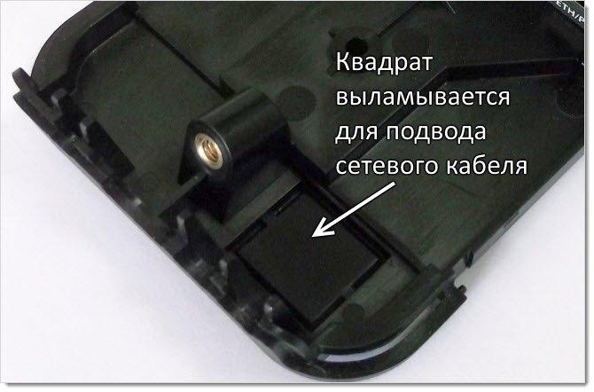 Ввод кабеля через заднюю стенку MikroTik wAp ac