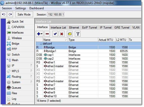 Интерфейсы CAPsMAN в общем разделе интерфейсов