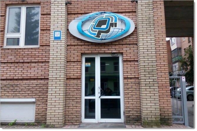 Вход в офис LanTorg