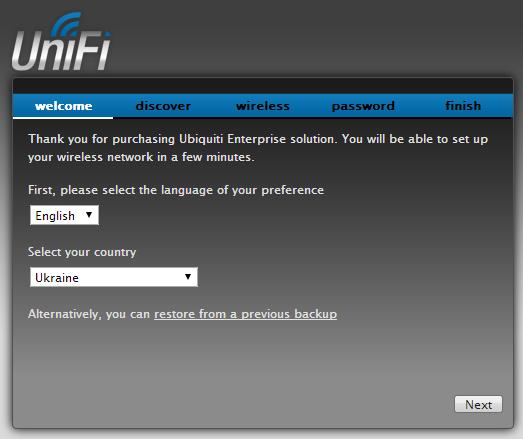 Скриншот настройки UniFi