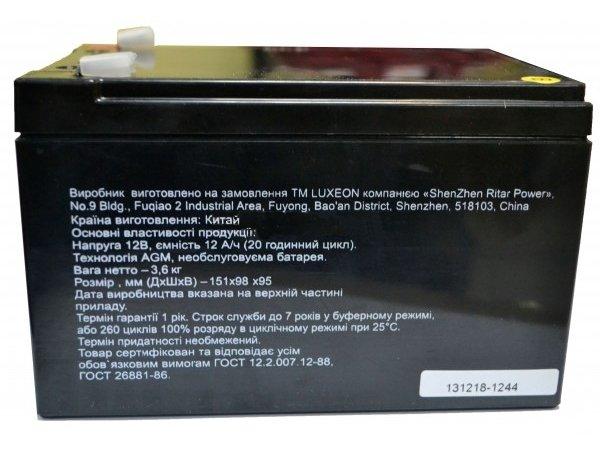 Мультигелевая AGM батарея