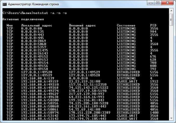 Проверка портов для UniFi Controller