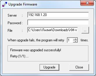 Восстановление прошивки Ubiquiti TFTP