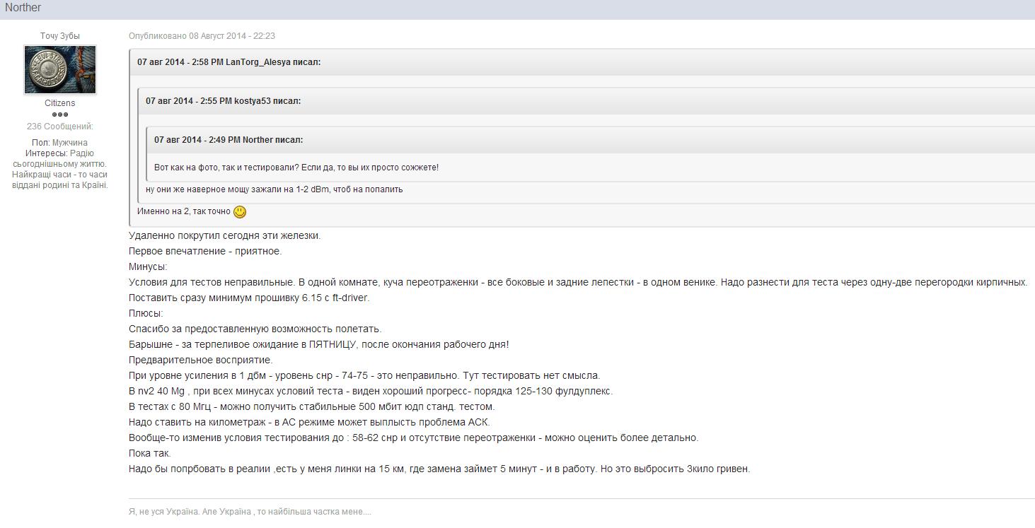 Скриншот с local.ua
