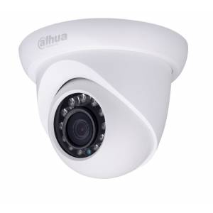 IP видеокамера Dahua DH-IPC-HDW1220S (3.6 мм) 2МП