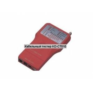 Кабельный тестер KD-CT010 RJ11/RJ12/RJ45/BNC/USB/IEEE1394