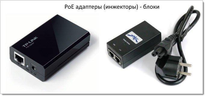 PoE блоки (адаптеры, инжекторы)