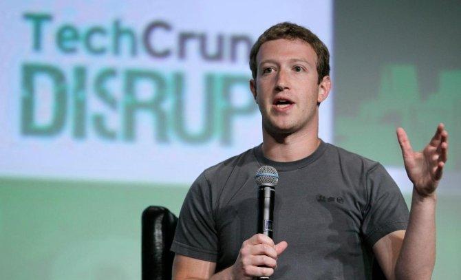Новая технология беспроводной передачи от Цукерберга