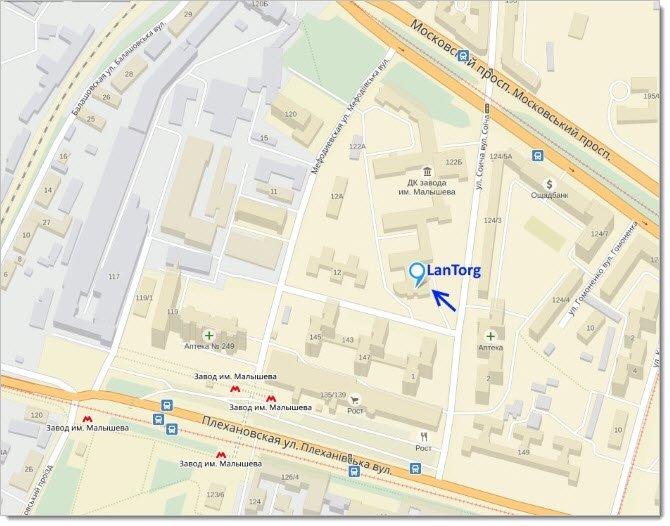 Новый адрес офиса Lantorg
