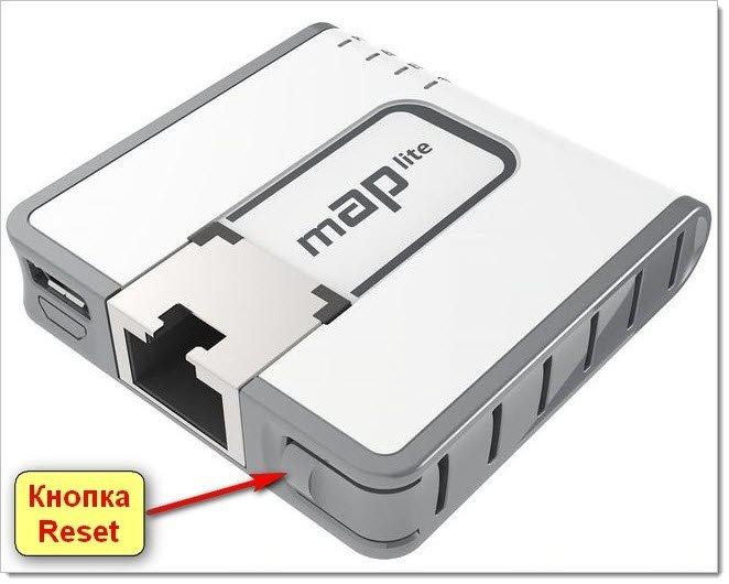 Кнопка сброса на mAP