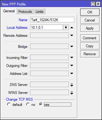 Настройка VPN PPPoE сервера Микротик - профили