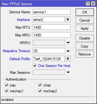 Привязка PPPoE сервера к интерфейсу