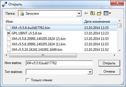 Ubiquiti перепрошивка на версию 5.5.6