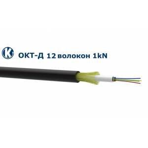 Одескабель ОКТ-Д(1,0)П-12Е1-0,36Ф3,5/0,22Н18-12 подвесной оптоволоконный кабель (ШПД)