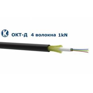 Одескабель ОКТ-Д(1,0)П-4Е1-0,36Ф3,5/0,22Н18-4 подвесной оптоволоконный кабель (ШПД)