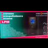 Logicpower LPM-U1550VA ИБП