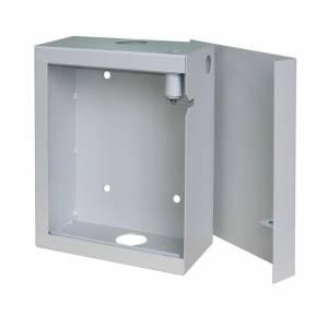 БК-200-1/1,2мм антивандальный шкаф настенный
