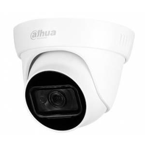 Dahua DH-HAC-HDW1400TLP-A (2.8 мм) HDCVI видеокамера с ИК подсветкой 4Мп