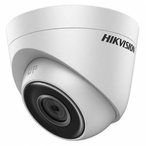 Hikvision DS-2CD1323G0-IU (2.8 ММ) 2 Мп IP видеокамера