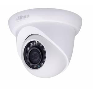 IP видеокамера Dahua DH-IPC-HDW1120S 1.3МП