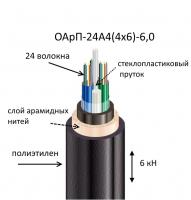 Кабель ОАрП-24А4(4х6)-6,0
