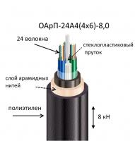 Кабель ОАрП-24А4(4х6)-8,0