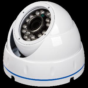 Камера Green Vision GV-065-GHD-G-DOS20-20 1080P гибридная наружная