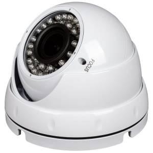 Камера Green Vision GV-067-GHD-G-DOS20V-30 1080P гибридная наружная