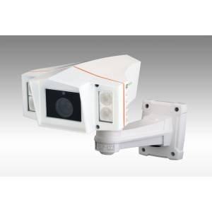Камера Green Vision GV-CAM-L-C7760FW4/OSD наружная