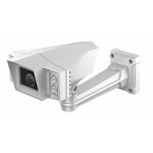 Камера Green Vision GV-CAM-L-C7780FW4/OSD наружная