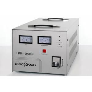 Logicpower LPM-10000SD (7000Вт) стабилизатор напряжения сервоприводный