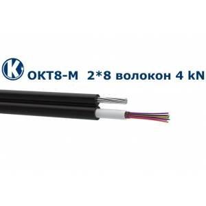 Одескабель ОКТ8-М(4,0)П-2*8Е1-0,40Ф3,5/0,30Н19-16 подвесной оптический кабель