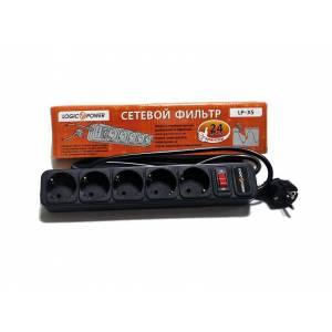 Сетевой фильтр удлинитель LogicPower LP-X5, 5 розеток, цвет-черный, 3,0 m