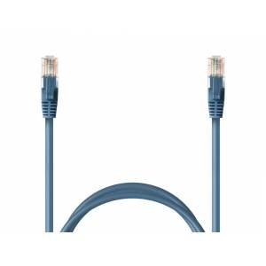TP-Link патч-корд TL-EC505EM 5 м