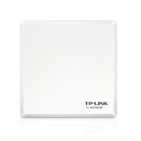 TP-Link TL-ANT5823B